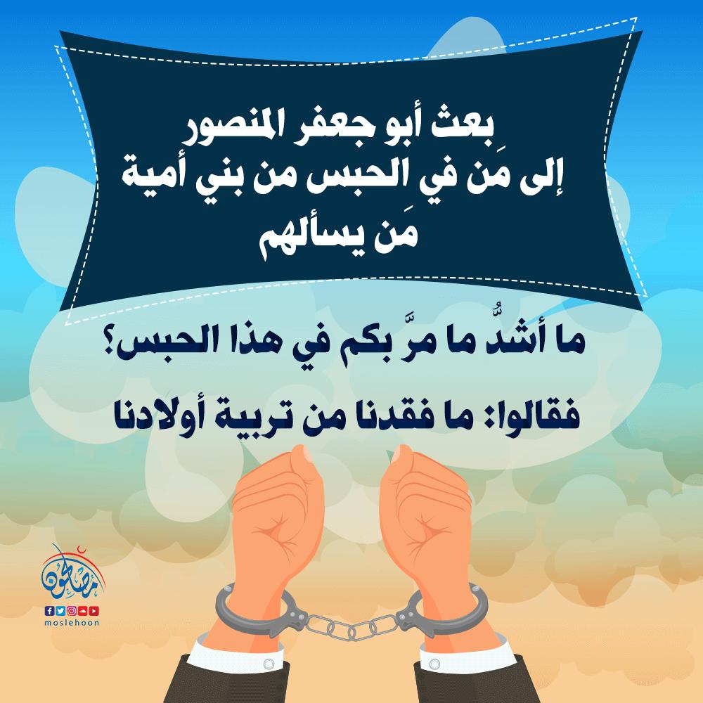 ينبغي للعبد بعد العبادات شكر الله عليها، واستغفاره من التقصير فيها